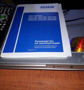Плеер DVD б.у