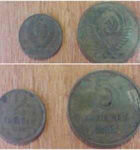 Монеты СССР 1962г