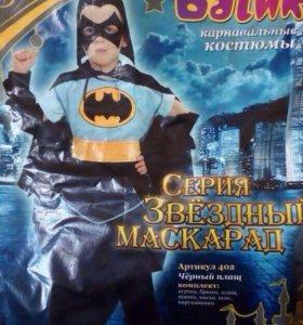 Костюм Бэтмана на праздник