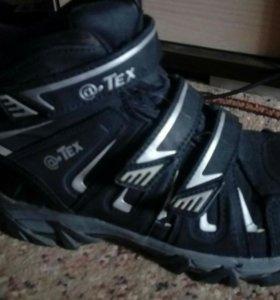 Ботинки 39 размер.