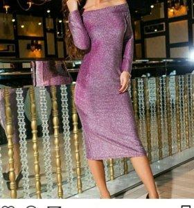 Платье нарядное люрикс