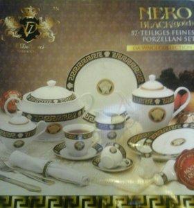 Подарочный набор посуды 57 предмпредметов