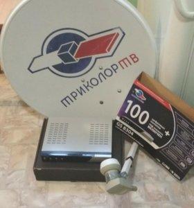 Спутниковая тарелка с ресивером Триколор ТВ