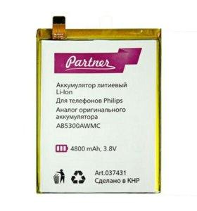 На Philips Xenium W6610 аккумулятор