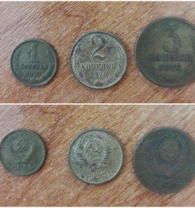 Монеты СССР 1968,1969,1970г. Всего 16 монет за 50