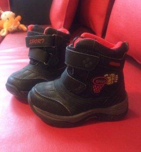 Зимние ботинки 25 р-р