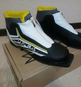 Лыжные ботинки TREK comfort.