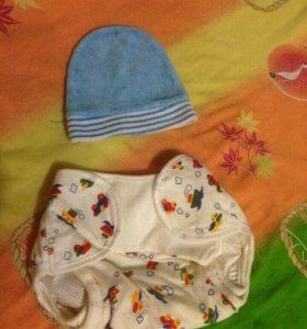 Многоразовый памперс, и шапочка