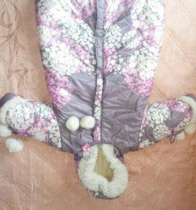 Верхняя одежда зима- весна от 0 до 2 лет. Недорого