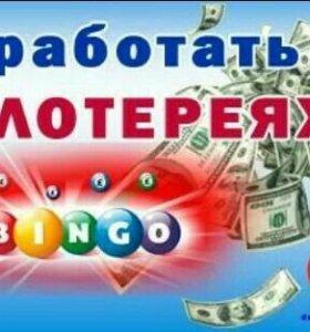 Выиграй 1000 руб!!!