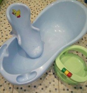 Ванночка, горка и сидение