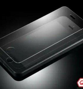 Защитное стекло дляiPhone 5/5S/5C/SE