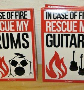 Музыкальные наклейки