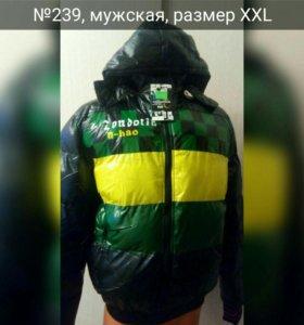 Куртка мужская зимняя, размер XXL