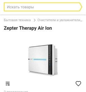 Очиститель воздуха Therapy Air ion