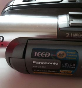 Panasonic NV - GS 330