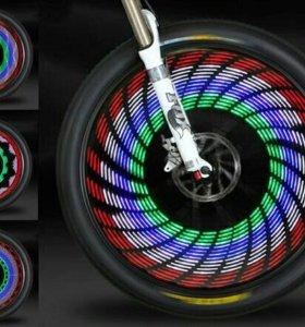Подсветка мото/вело колёс