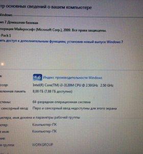 Ноутбук DNS в хорошем состоянии