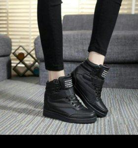 Ботинки классные