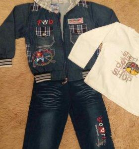 Детский костюм на мальчика (тройка)