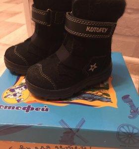 Зимние ботинки валенки 23 размер новые