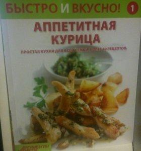 23 кулинарных журнала New