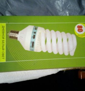 Лампа энегосберегательная