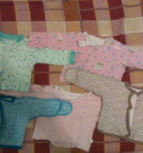 Одежда для малыша от 0-5 месяцев