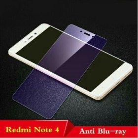 Защитное стекло + бампер для Redmi Note 4