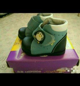 Новые ботиночки на первый шаг. 17 размер