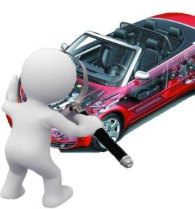 Помощь в выборе автомобиля(проверка ДВС,АКПП)