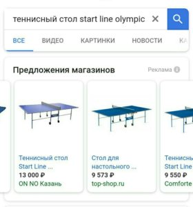 Start line olympic. Возможен обоснованный торг