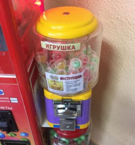 Механические торговые автоматы