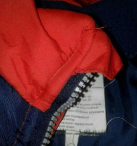 Куртка тёплая