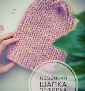 Обьемная шапка на зиму