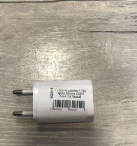Сетевой адаптер USB Apple (копия)
