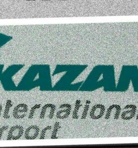 Такси Трансфер Аэропорт