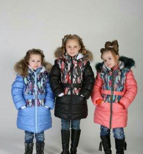 Зимняя куртка (детская)
