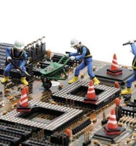 Услуги сетевого/системного администратора