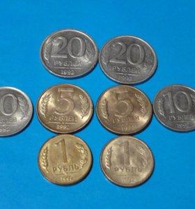 Монеты 1992 года .