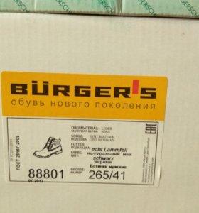 Новые зимние ботинки Бюргершу