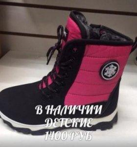 Новые детские зимние ботиночки