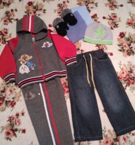 Вещи на мальчика 92-98
