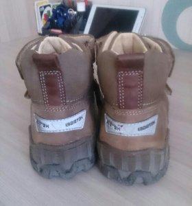Новые ботинки бартек