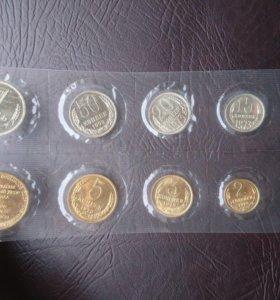 Набор монет 1973 года