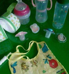Бутылочки для кормлерия