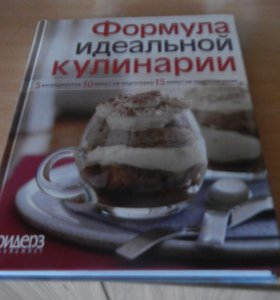 Продам новые книги и энциклопедии