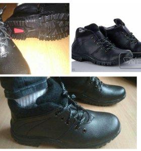 👍 Мужские ботинки 41 размер
