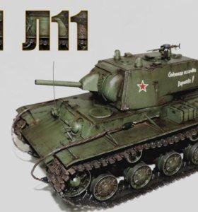 Кв-1 Л11