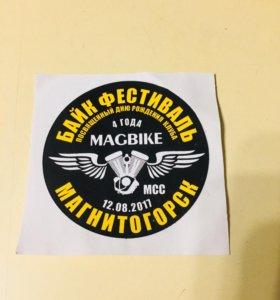 Наклейка с мото-фестиваля «Magbike 4 года»